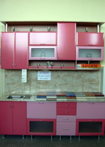 Фиолетовая кухня 9 кв.м. - Форум о.